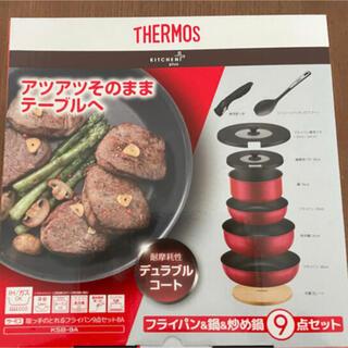 サーモス(THERMOS)のサーモス フライパン&鍋&炒め鍋9点セット(鍋/フライパン)