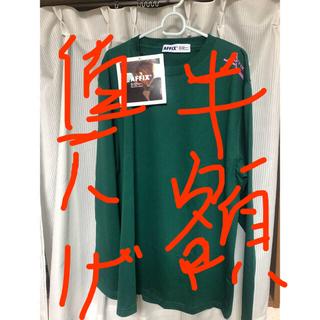 大幅下げ 新しいAFFIX(Tシャツ/カットソー(七分/長袖))