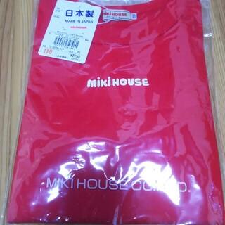 mikihouse - 長袖Tシャツ