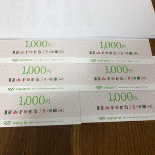 ワタミ(ワタミ)のワタミ共通お食事券 白 6000円分(フード/ドリンク券)