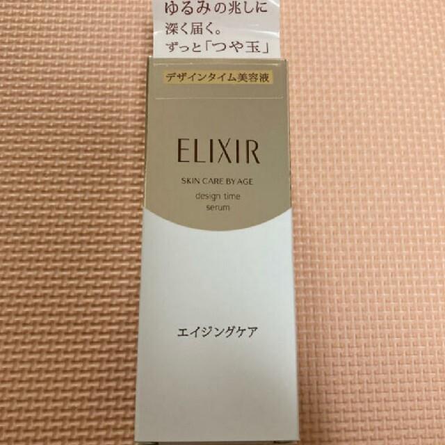 ELIXIR(エリクシール)の資生堂 エリクシール シュペリエル デザインタイム セラム(40ml) コスメ/美容のスキンケア/基礎化粧品(美容液)の商品写真
