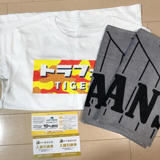 阪神タイガース 虎フェス Tシャツ 1枚 タオル2枚 トラフェス おまけ