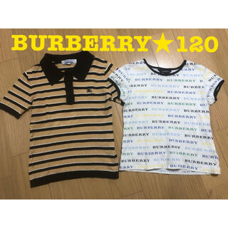 BURBERRY - BURBERRY バーバリー★キッズ ポロシャツ Tシャツ セット 120