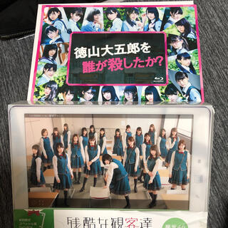 欅坂46(けやき坂46) - 欅坂46長濱ねる推しを卒業しみなくなった!欅坂46 DVDセット
