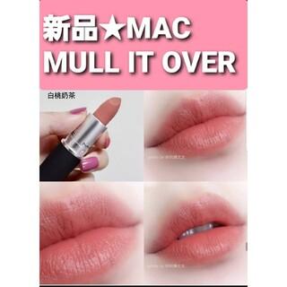 MAC - 新品 ★ MULLITOVER