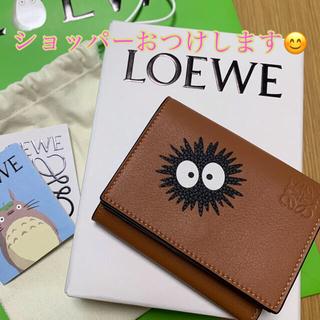 LOEWE - LOEWEロエベ  となりのトトロダストバニー三つ折り財布 まっくろくろすけ