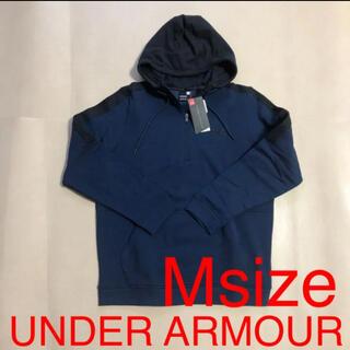 UNDER ARMOUR - 【Msize】大人気モデル 新品 アンダーアーマー  パーカー