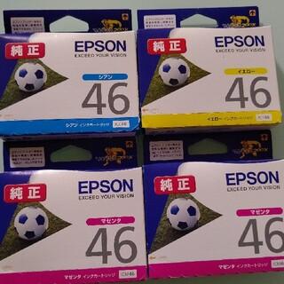 エプソン(EPSON)のEPSON 46 純正インク4個 期限切れ シアン イエロー  マゼンタ(PC周辺機器)