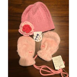 mikihouse - ミキハウス 帽子 手袋