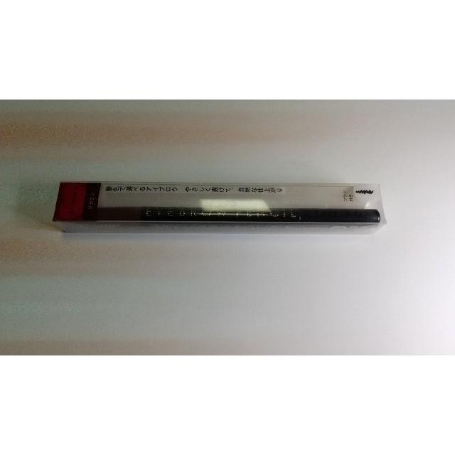 INTEGRATE(インテグレート)のインテグレートアイブロウペンシル コスメ/美容のベースメイク/化粧品(アイブロウペンシル)の商品写真