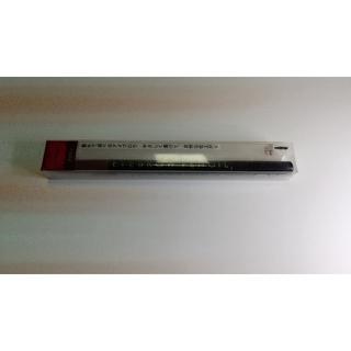INTEGRATE - インテグレートアイブロウペンシル