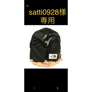 THE NORTH FACE - THE NORTH FACE ザ・ノースフェイス  キッズ  リュック