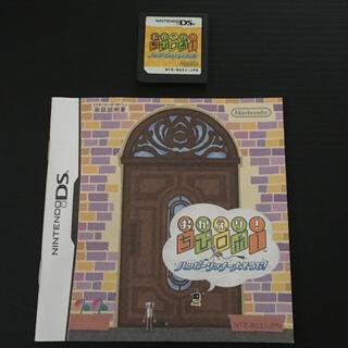 ニンテンドーDS(ニンテンドーDS)の3DSでも遊べます❗️DS おかえり!ちびロボ!ハッピーリッチー大そうじ!(携帯用ゲームソフト)