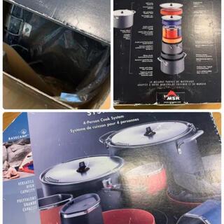 エムエスアール(MSR)のMSR FLEX4 システム 新品 未使用品 お家で キャンプ 調理 クッカー(調理器具)