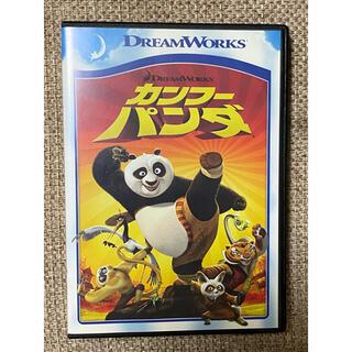 カンフーパンダ スペシャル•エディション DVD