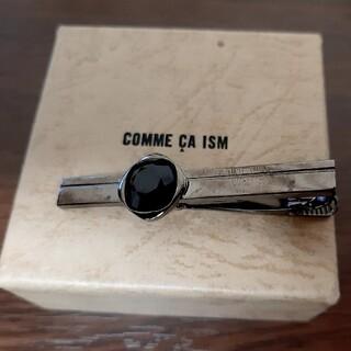 コムサイズム(COMME CA ISM)のCOMME CA ISM( コムサイズム)ネクタイピン&カフスボタンセット(その他)