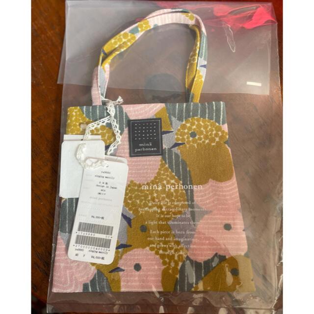mina perhonen(ミナペルホネン)のミナペルホネン singing marrily ミニバッグ 4400円 レディースのバッグ(ハンドバッグ)の商品写真