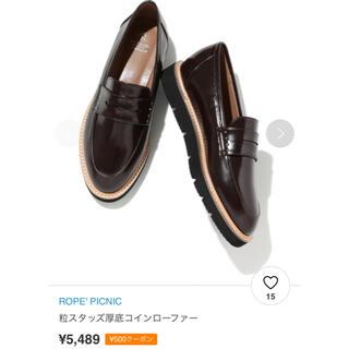 ロペピクニック(Rope' Picnic)の⭐️新品⭐️ロペピクニック ローファー(ローファー/革靴)