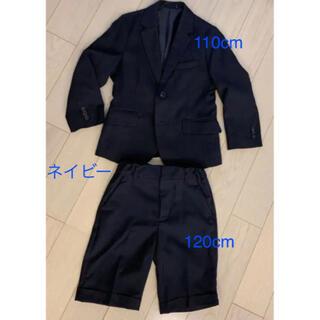 ジーユー(GU)のGU キッズ スーツ上下 フォーマル(ドレス/フォーマル)