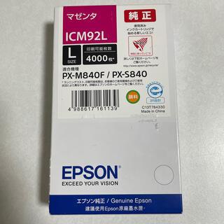 エプソン(EPSON)のEPSON ICM92L マゼンタ(PC周辺機器)