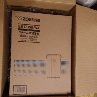ゾウジルシ(象印)の象印 スチーム式加湿器 大容量4L    EE-DB50-WA(加湿器/除湿機)