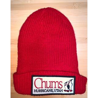 チャムス(CHUMS)のチャムス ニット帽 赤(ニット帽/ビーニー)