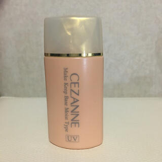 CEZANNE(セザンヌ化粧品) - 【定番•人気】CEZANNE皮脂テカリ防止下地 保湿タイプ