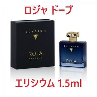 トムフォード(TOM FORD)のロジャ エリシウム パルファン 1.5ml(香水(男性用))