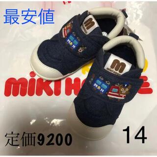 mikihouse - 新品 ミキハウス スニーカー プッチー トレイン
