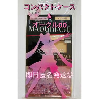 MAQuillAGE - マキアージュ ドラマティックパウダリー UV  セーラームーン オークル00