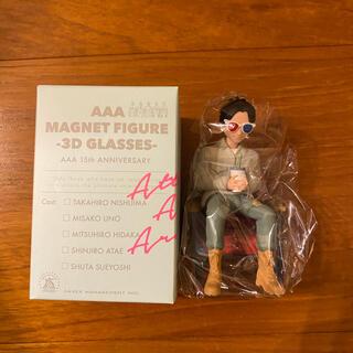 トリプルエー(AAA)のAAA 15th マグネットフィギュア 日高光啓(ミュージシャン)