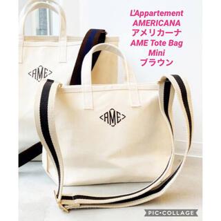 アパルトモンドゥーズィエムクラス(L'Appartement DEUXIEME CLASSE)の【AMERICANA/アメリカーナ】 AME Tote Bag Mini  (トートバッグ)