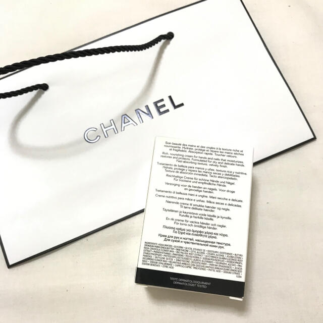 CHANEL(シャネル)の送料込 シャネル ラ クレーム マン リッシュ  50ml ハンドクリーム コスメ/美容のボディケア(ハンドクリーム)の商品写真