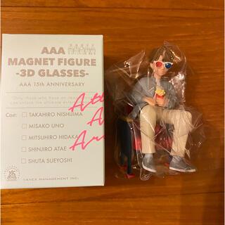 トリプルエー(AAA)のAAA  15th マグネットフィギュア 西島隆弘(ミュージシャン)