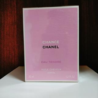 シャネル(CHANEL)の新品未開封 シャネル チャンス オータンドゥル ヘアオイル 35ml 限定 香水(香水(女性用))