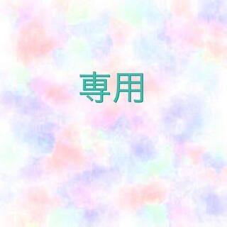コウダンシャ(講談社)のnao様専用(文学/小説)