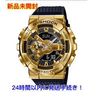 G-SHOCK - 【新品 未開封】CASIO G-SHOCK GM-110G-1A9ER