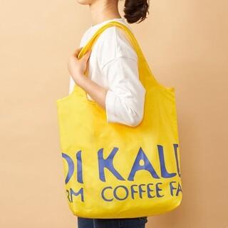 カルディ(KALDI)の【未使用】カルディ オリジナル エコバッグ イエロー 黄色(エコバッグ)