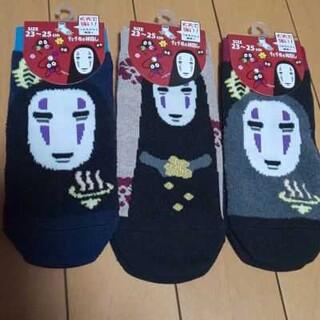 ジブリ(ジブリ)の新品 千と千尋の神隠しソックス3足セット(ソックス)