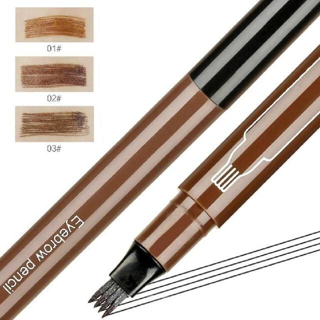アイブロウペン(グレーブラウン) コスメ/美容のベースメイク/化粧品(アイブロウペンシル)の商品写真