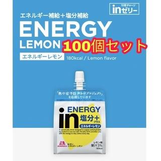 モリナガセイカ(森永製菓)のENERGY in塩分+ エネルギーレモン inゼリー インゼリー 100個(その他)