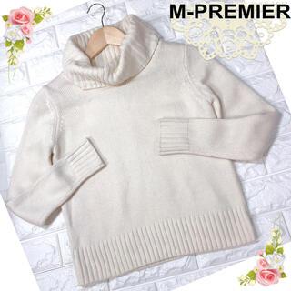 M-premier - エムプルミエ(34p)首元ゆったりタートルネックニットセーター