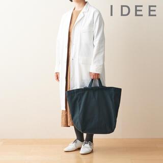 イデー(IDEE)のIDEE   POOL いろいろの服 2WAYトートバッグ ネイビー  (トートバッグ)