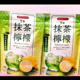 抹茶檸檬 (100g ×2袋) 【定価1036円商品】紅茶 コーヒー スタバ代用(茶)