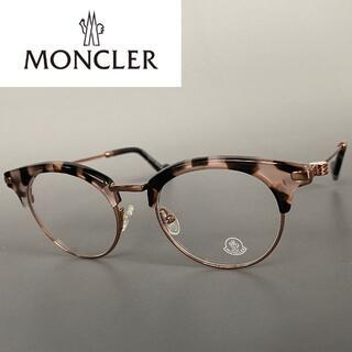 MONCLER - モンクレール サーモントブロー ピンクメタル べっ甲 ブラウン メガネ ボストン