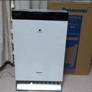 パナソニック(Panasonic)のPanasonic♥️nanoex♥️F-VXP90-W♥️加湿空気清浄機♥️(空気清浄器)