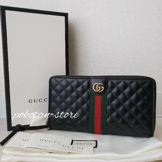 Gucci - 新品同様【プラダ】GGマーモント ウェブライン キルティング 長財布
