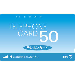 テレホンカード 50度数 7枚 3500円分おまけ2枚100度数分 4500円分(その他)