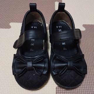 キッズ女の子フォーマル靴(フォーマルシューズ)