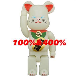 メディコムトイ(MEDICOM TOY)のBE@RBRICK 招き猫 蓄光 弐 100%/400%セット(その他)